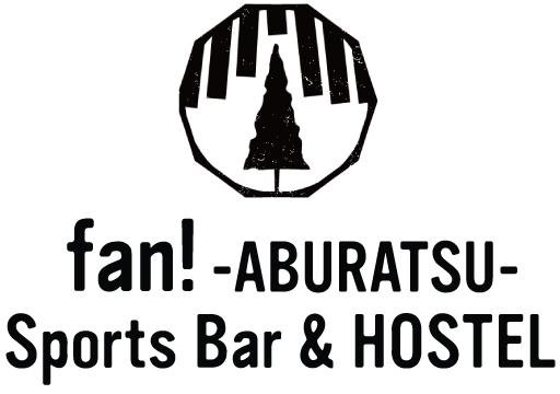 宮崎県日南市油津のゲストハウス | fan! Sports Bar & HOSTEL